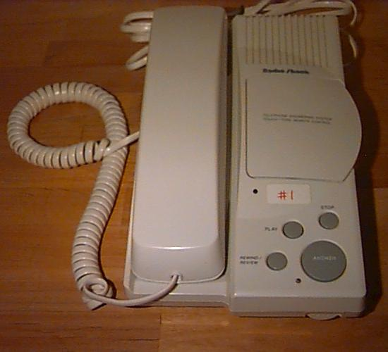 Large picture of answering machine with phone